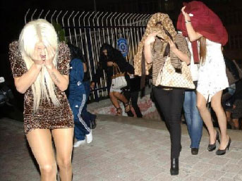 Prostitutes Yalova